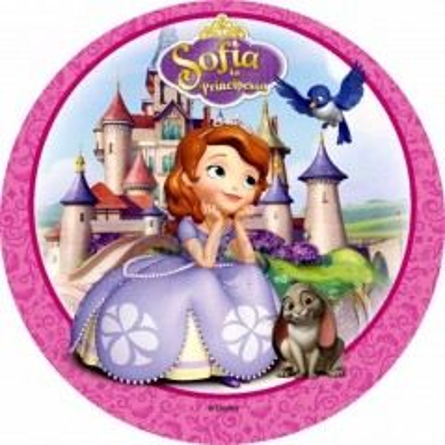 Jedlý papír kulatý - princezna Sofie první - zasněná